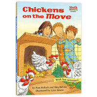 数学帮帮忙:小鸡搬家 Math Matters: Chickens on the Move
