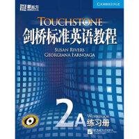剑桥标准英语教程2A( 练习册)--大愚英语学习丛书