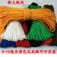 绳子耐磨彩色编织绳装饰捆绑绳拉力尼龙绳晾衣绳塑料绳帐篷绳