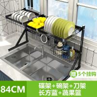 不锈钢水槽沥水篮晾碗架沥水架厨房置物架水龙头水池碗碟收纳神器 黑色