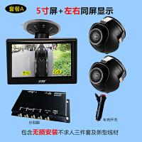 360度万向可调高清汽车前右盲区侧视摄像头车载倒车影像 通用打孔