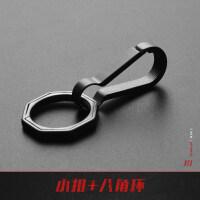 钛合金钥匙扣钛合金钥匙扣男士汽车腰式圈链个性创意定制刻字锁简约遥匙钥扣环