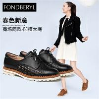 【满99减30】Fondberyl/菲伯丽尔春季羊皮英伦单鞋女鞋FB7111
