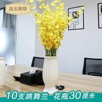 假花仿真花摆件卧室客厅桌面室内装饰干花束绢花塑料插花花瓶套装SN9823