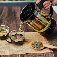 玻璃茶壶办公茶具过滤普洱茶壶泡花茶壶玻璃茶杯养生壶