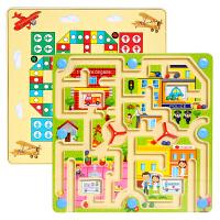 儿童磁性铁运笔迷宫玩具走珠益智专注力训练游戏