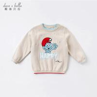 【1件7折价:97】【蓝精灵IP款】戴维贝拉儿童毛衣男童针织衫宝宝冬装新款纯棉上衣