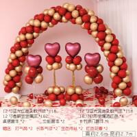 气球拱门 浪漫婚礼婚庆布置创意结婚气球拱门套餐店铺开业庆典门口装饰气球