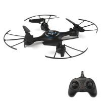 遥控飞机四轴飞行器无人机航拍高清专业直升飞机充电儿童玩具航模