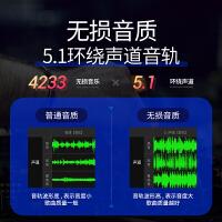 汽车车载u盘带歌曲64G无损重低音DTS5.1声道高音质mp3车用usb音乐