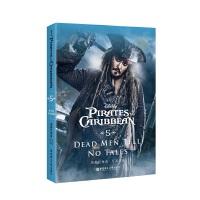 迪士尼英文原版.加勒比海盗5:死无对证 Pirates of the Caribbean 5: Dead Men Te