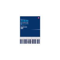 【二手旧书9成新】 布鲁斯风格钢琴曲集 彼得.埃文斯 9787549528233