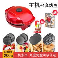 麦子厨房小红锅多功能蛋糕机松饼华夫饼机电饼铛家用双面加热蛋卷机儿童辅食机