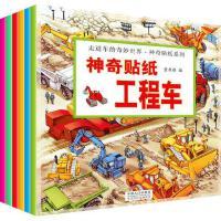 神奇贴纸工程车反复贴画书动物庄园贴纸书0-3-6岁反复贴儿童玩具书启蒙早教益智书