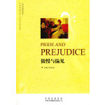 傲慢与偏见Pride and Prejudice
