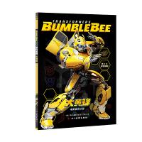 变形金刚:大黄蜂