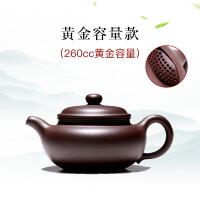 宜兴紫砂壶纯全手工紫泥泡茶壶大容量仿古壶家用套装茶具