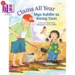 【中商海外直订】Clams All Year / MGA Kabibe Sa Buong Taon: Babl Chi
