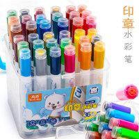 真彩水彩笔36色绘画套装儿童幼儿园彩色美术画笔小学生24色带印章涂色笔大容量蜡笔安全无毒宝宝套装批发