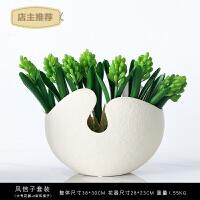 家用创意北欧风ins陶瓷蛋壳花瓶摆件客厅干花插花套装餐桌家居装饰品SN1798 风信子套装