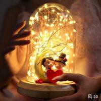 情人节礼物创意送女生女朋友闺蜜小仙女diy特别女孩生日礼品 玻璃星空情侣灯+贺卡+礼盒