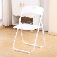 家用折叠椅子便携简约塑料折叠凳子靠背电脑办公椅培训椅户外餐椅