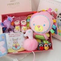 【春上新】新生儿玩具礼盒母婴儿用品婴儿礼盒套装满月礼物满月百日送 0-3岁