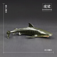 海洋生物模型世界模型儿童仿真海底世界鳄鱼蓝鲸章鱼大白鲨鱼玩具套装