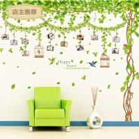 小清新墙贴纸客厅壁纸自粘背景墙面墙上装饰卧室相框照片贴画墙纸SN2986 特大