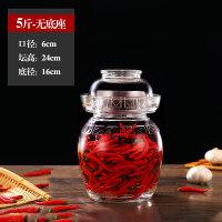 泡菜坛子玻璃加厚四川酸菜坛子密封家用腌菜玻璃缸大号咸菜泡菜罐