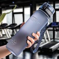 运动水杯男女便携大容量夏季学生防摔简约塑料杯子