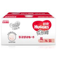 [当当自营]Huggies好奇 银装成长裤 加大号XL76片(适合13-18公斤)箱装 男女通用拉拉裤(团购电话:010-57993096)