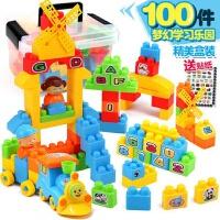 积木拼装玩具小孩男孩塑料拼插宝宝大块大颗粒儿童 3.8cm 100块 大颗粒积木【收纳盒】