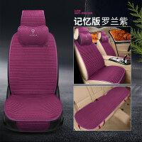 汽车加热坐垫冬季座垫 紫风铃汽车加热坐垫冬季单片座椅保暖车载电加热双车座垫12v车用