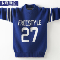 男童毛衣加绒加厚儿童针织衫套头2018新款韩版男孩中大童线衣