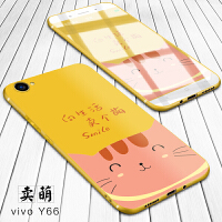 vivoY67手机壳男女款Y66个性创意潮牌软硅胶全包防摔保护套