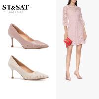 St&Sat/星期六春季通勤铆钉浅口细高跟鞋女单鞋SS01111010