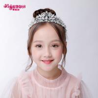 儿童发饰皇冠头饰品公主淑女孩王冠发箍头箍发卡发夹
