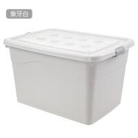 250L收纳箱塑料特大号衣服棉被储物箱玩具零食家用有盖整理箱特价 象牙白 250L