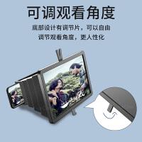 【教师节礼物】懒人手机显示屏手机屏幕放大器镜14寸多功能高清大屏投影华为3d看电影视频通用变