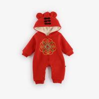 冬款宝宝爬服红色加厚百岁满月服唐装婴童哈衣新年节日婴儿连体衣 民族风 66cm