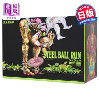 【中商原版】STEEL BALL RUN JOJO的奇妙冒险 第7部 全16��完结套装 日文原版 STEEL BALL