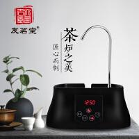 寸年友茗堂 电陶炉茶炉 泡茶自动上水电热水壶家用迷你铁壶煮茶光波炉