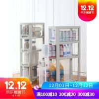 夹缝柜抽屉式收纳柜塑料透明收纳箱厨房卫生间夹缝置物架20cm18cm 1个