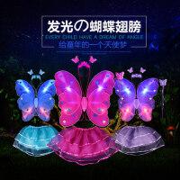 万圣节儿童玩具发光蝴蝶翅膀公主仙女棒天使三件套魔法棒精灵道具儿童表演会服饰发光蝴蝶翅膀公主仙女棒天使三件套