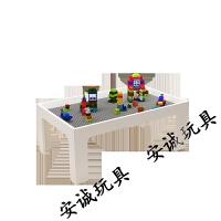 六一礼物积木桌玩具桌欧美兼容乐高大小颗粒多功能游戏桌动脑积木儿童玩具