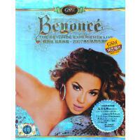 碧昂丝 玩美体验・2007洛杉矶现场演唱(DVD-9)
