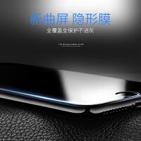 苹果7钢化膜iPhone8Plus手机全屏覆盖6D全包贴膜防指纹七P水凝八