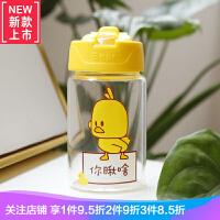 韩版可爱玻璃吸管杯孕妇防漏水杯儿童宝宝可爱小黄鸭网红杯子