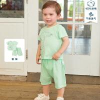 【2件4折】迷你巴拉巴拉儿童套装男宝宝2020夏装新款轻薄婴儿小恐龙短袖套装